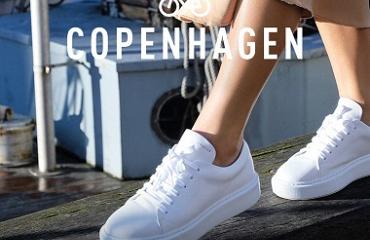 Schoenen kopen rondom Leiden