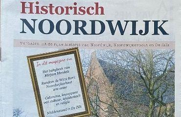 Historisch Noordwijk - Aad van den Berg Modeschoenen